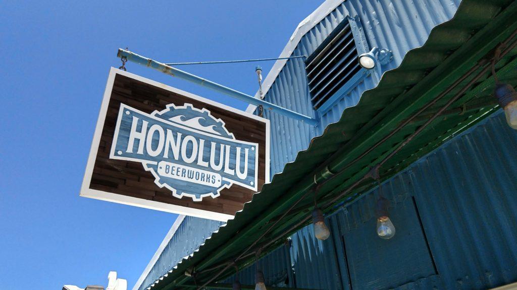 Honolulu BeerWorks craftbeertix.com
